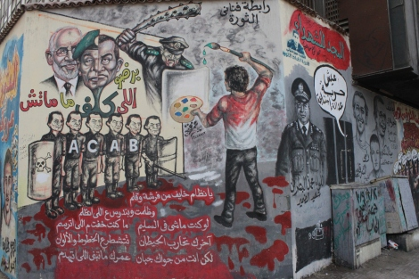 Political street art in Tahrir square